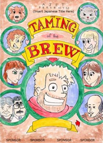 2004 - The Taming of the Brew Poster