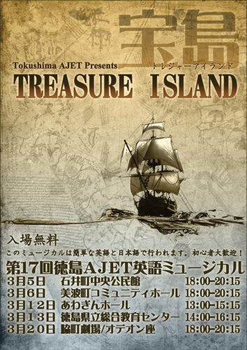2011 - Treasure Island Poster